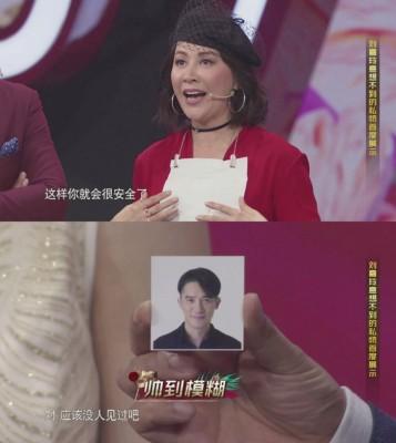 刘嘉玲皮夹中有梁朝伟证件照。