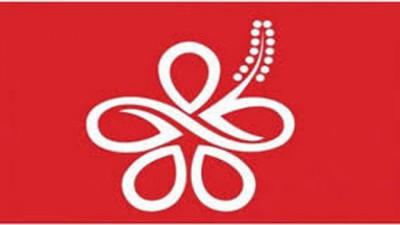 """土团党被令临时解散,大红花标志""""难红""""。"""
