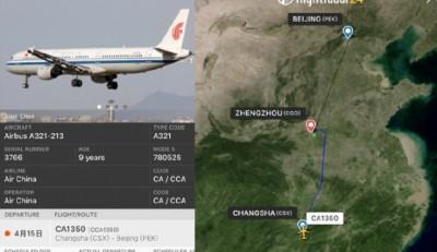 涉事航班原定由长沙飞往北京,中途急降郑州。