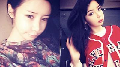 2NE1前成员朴春。
