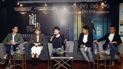 《宠我》将于5月24日上映,演员和制作团队在大马会见媒体。