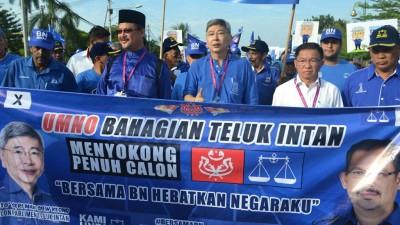 国阵队伍浩浩荡荡抵达提名中心。