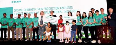 贝朗医疗工业公司亚太区总裁安娜玛丽雅(左7)移交慈善公益跑所筹获款项予受惠团体。