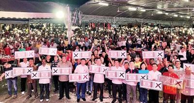 行动党提醒选民记得投蓝眼。