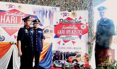 佐哈里(右)及副主任祖卡尼安(左)于会上主持第72届陆路交通日开幕仪式。