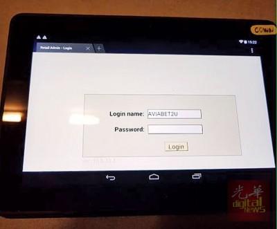 赌客只需输入个人帐号与密码,即得上网赌博。 (照由公安部提供)