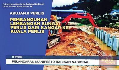在国阵第14届全国大选竞选宣言中,国阵承诺提升及美化长达11公里的玻璃市河流。
