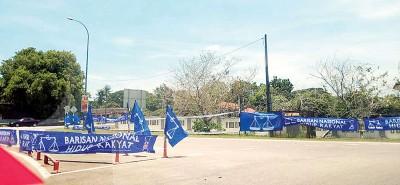 国阵旗帜率先在双溪拉也一带飘扬。