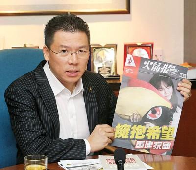 倪可敏呼吁游子回乡投票。