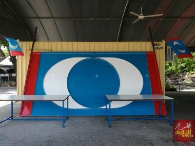 竞选中心为安上了大型蓝眼睛模板。
