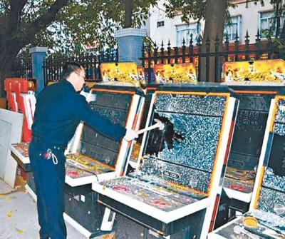 中山市执法人员销毁大批老虎机。