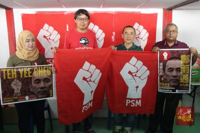 郑雨周(右2)召开记者会正式宣布以社会主义党旗帜竞选双溪槟榔州席,左起为哈扎诺哈雅、朱进佳、阿拉法兹。