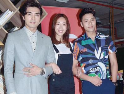 贺军翔(左起)、隋棠、张睿家在台北宣传新戏《动物系恋人啊》。