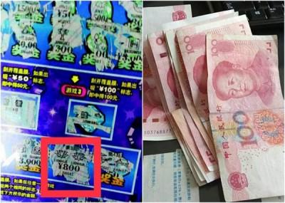 于女用70元人民币购买彩票,连番中奖后赢得1000元人民币。