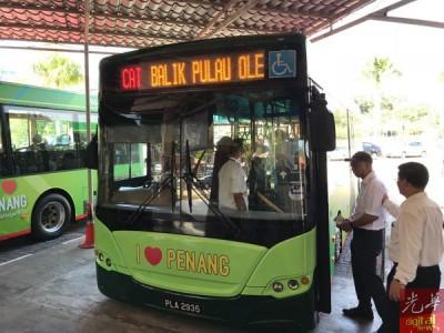 于4月20日开始投入服务的浮罗山背路线免费巴士接驳服务的巴士外观采用青色漆料,与一般外观米色漆料的收费巴士不一样。