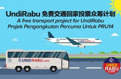 UndiRabu免费巴士回家投票众筹计划,在一天内达到众筹目标。