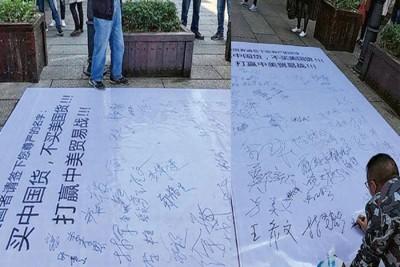 福州有民众在街头收集签名,呼吁民众不买美国货。