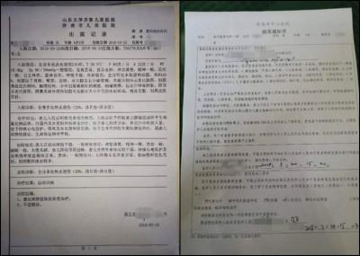 左图为济南市儿童医院出院记录,展示全身可见多处烫伤创伤共约20%。右图为济南市中心医院下达的病重通知书。