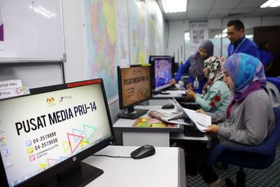 槟州新闻局大选媒体中心为媒体提供查询选举资讯的利便。