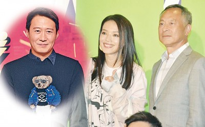 舒淇应导演杜琪峰之邀出席电影活动。(小图)黎明。
