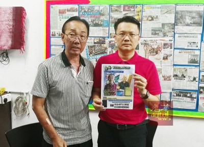 吴吉添(左)为寻找失踪60天的父亲,向杨顺兴求助。