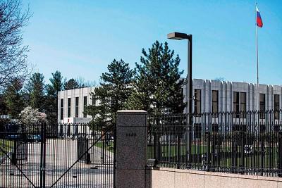 俄罗斯驻华盛顿大使馆。