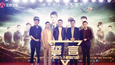 贾乃亮(中)出席电视剧《誓言》记者会。