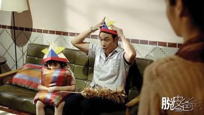 吴镇宇之9春儿子Feynman当新片《脱皮爸爸》里客串。