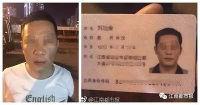 5月5天张学友演唱会现场抓到1号称逃犯。