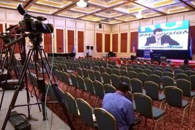 截至凌晨1时,国阵主席拿督斯里纳吉最终没有现身位于太子世贸中心的巫统大厦。