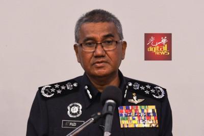 全国总警长丹斯里弗兹。