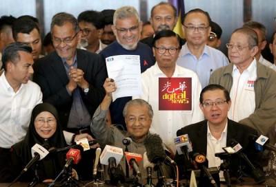 马哈迪(坐者中)展示4党领袖的联署信函,获得一致举荐为第7任首相。