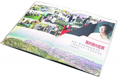 曹观友在竞选期中推出的宣传小册子,显露首长格局气息。