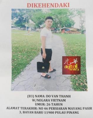 派出所追捕中的嫌犯杜万达(Do Van Thanh)。