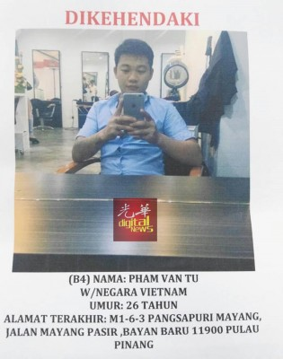 派出所追捕中的另一名嫌犯范万督(Pham Van TU)。
