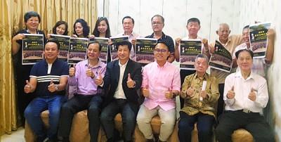 拿督彭永添(前排左3)吁请大家支持该会两项活动,右起温文京,苏照雄,魏子森州议员,左起郑荣财及黄利生。