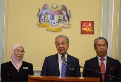 马哈迪(被)通告多起决定,调减政府出。
