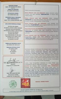 连同假认证书来的公文发以上印与签名。