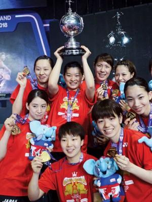 日本夺取久违的尤伯杯冠军。