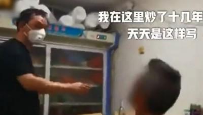 餐厅老板称自己熬了十几年鱼香茄子,都是没下鱼的。