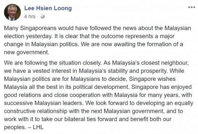 李显龙表明大马与新加坡的开拓进取连锁,盼望建立等建设性关系。