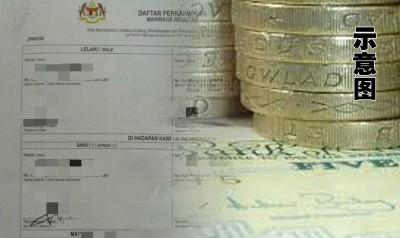 陈年保险箱终打开,据说里头有纳吉夫妇的结婚证书、小量外国旧钞等。(图片设计,非实物)