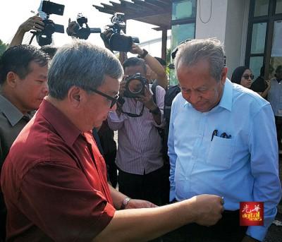 梁全达将家总过去的部分投报交给首相办公室代表沙拉尼。