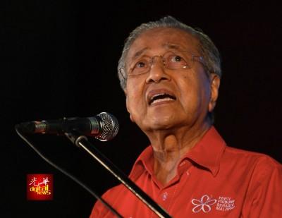 马哈迪的传奇,传奇流传。