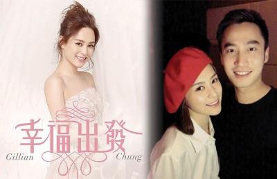 阿娇出新歌庆祝即将出嫁。(右图)阿娇和赖弘国即将举行婚礼。