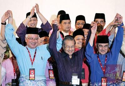 马哈迪(中)和纳吉(左)、阿都拉3人和睦融洽的情景不再。