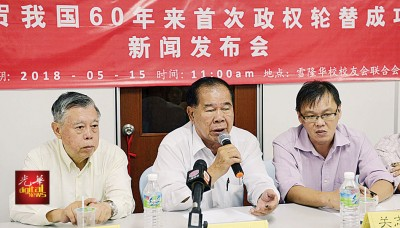 叶新田(中)期待新政府尽快恢复单科报考制。左起为邹寿汉和关志雄。