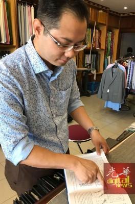 彭英贤:不同布料所订做出来的大衣质感也有所不同。