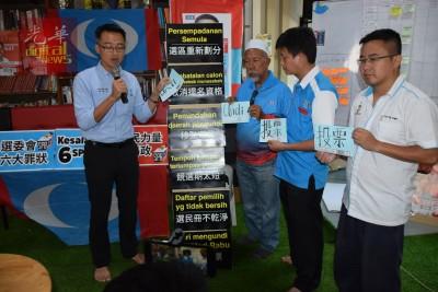 李凯伦(左)呼吁选民踊跃投票,用选票对抗舞弊,右起是黄德钦、王泽钦、伯仄。
