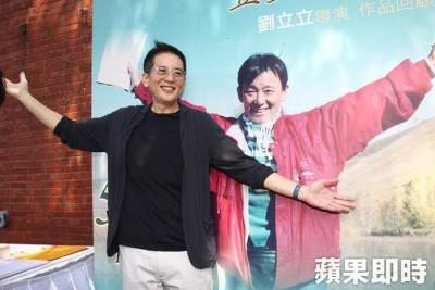 琼瑶御用导演刘立立纪念回顾展在华山艺文特区举行,琼瑶当家男主角秦汉特别到场。